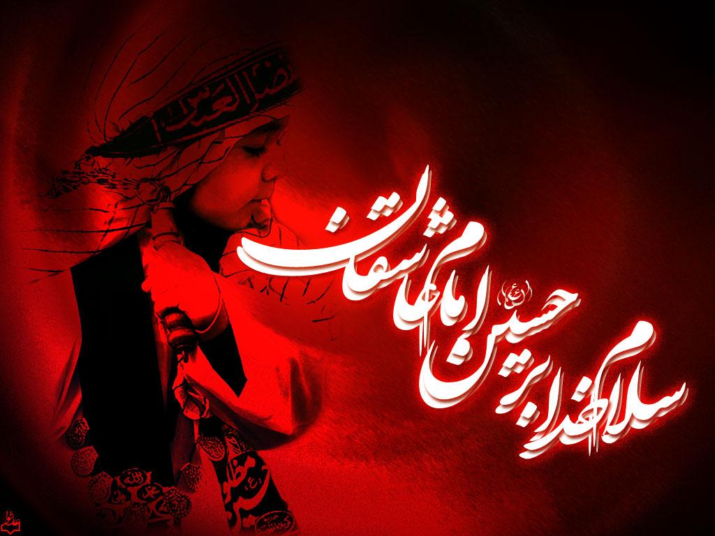 http://ashura.persiangig.com/image/1024/2/5/Imam_Hussein10-%5Bashura%5D13861019.jpg